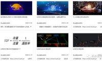 虚拟货币交易教程项目